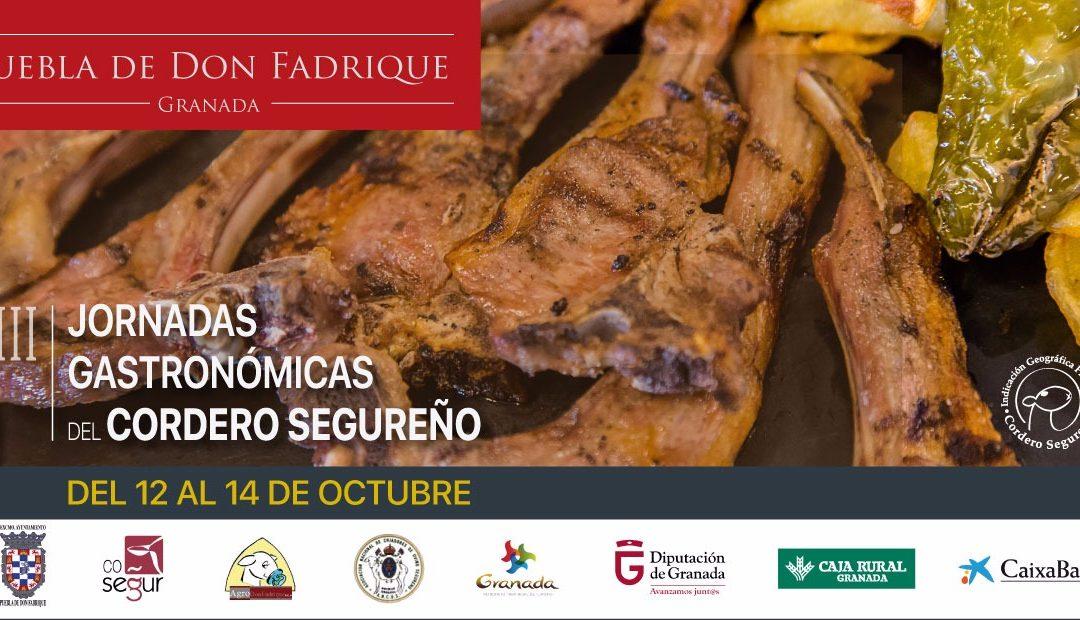 VIII Jornadas Gastronómicas del Cordero Segureño.